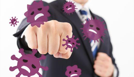 自粛中のストレス発散に何をする?コロナウイルスに負けないインドアの趣味3選★