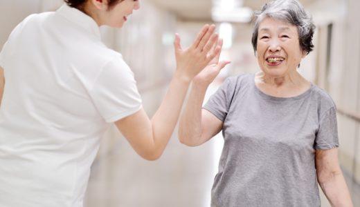 介護職員に聞いた★介護のお仕事ここがオススメ!これから始めるアナタへ伝える「介護現場」のやりがい