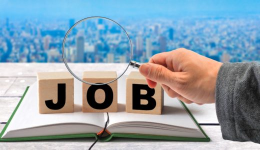知っておくと就職活動で有利!企業が求める人材とは?