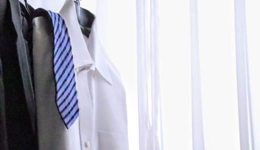 転職者必見★面接時のスーツを綺麗に着こなそう!ビジネスマンが教えるスーツの着こなし術♪♪