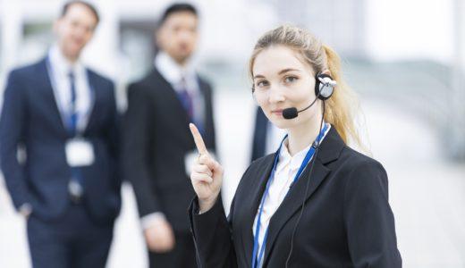 事務系・営業系への転職をお考えの方に!入社前に知っておきたいビジネスシーンで役立つ電話応対★