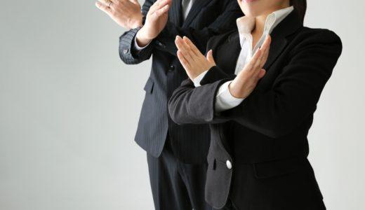転職者必見★面接時の質問内容に気をつけて!人事担当者に聞いた!マイナスポイントの質問集!