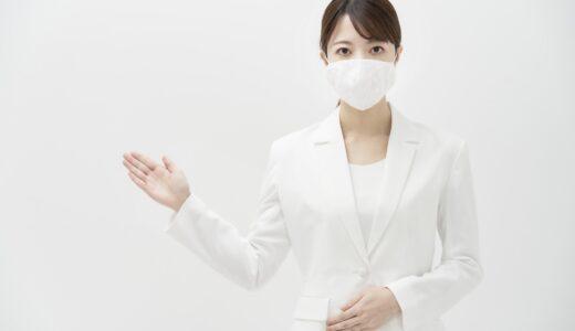 マスクをしてても聞きやすい! 【相手に伝わる声の出し方】【目元の表情】大研究!
