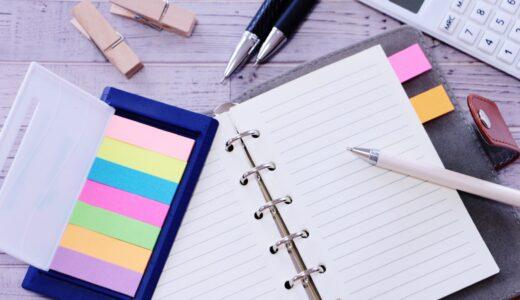 就職活動のスタートはスケジュール管理から! 手帳とアプリ、ホントのところ、どっちがいいの?