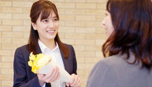 円満退職をするために! 【伝え方から退職当日まで】徹底解説!