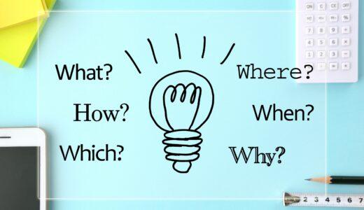 雑談の力で、新しいアイデアが生まれる! 仕事がスムーズに動き出す!