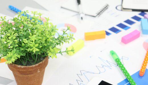 テレワークや自粛生活を彩る植物特集