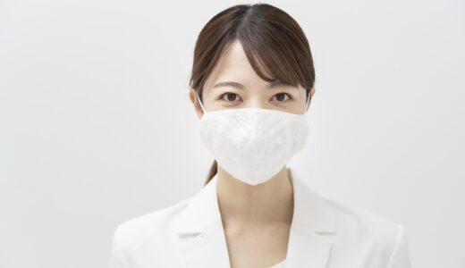 マスク生活で加速する顔の老化!お肌のケア・表情筋トレーニング・食事で食い止める!