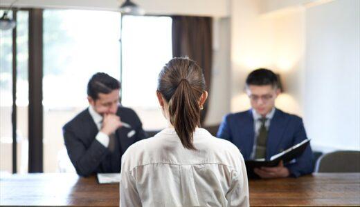 3つの方法★他人と比べる癖をなくす方法とは?就職活動の悩み解消します!