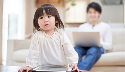 子育て中の仕事探し中の方必見!働きやすい仕事とは?