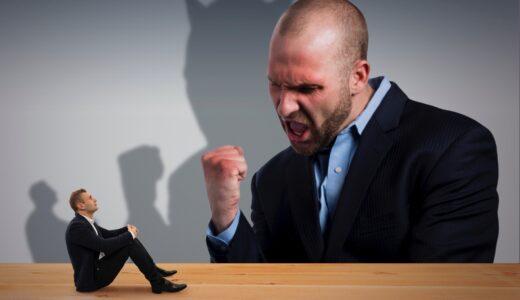 怒られたときの対応力が成長の分かれ目。 目指せ!怒られ上手さん^^
