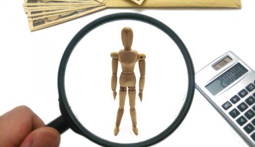 【人柄重視】【人物重視】ってどういうこと? 人を重視する企業、面接突破の方法は?