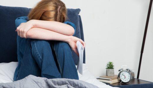 ミッドライフクライシスは第2の思春期。 「仕事をやめたい」「人生を変えたい」と思う原因はこれだった!?