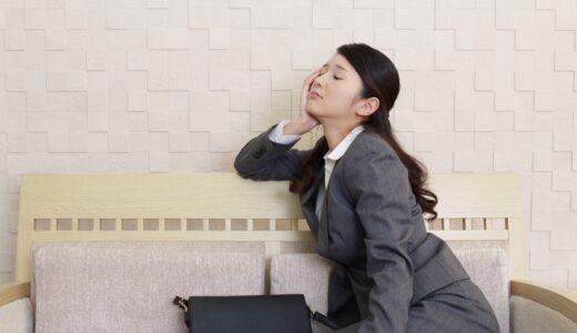 ストレスを即軽減!たった一つで前向きになる方法