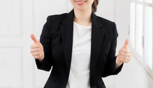 脱「やる気のない人」 仕事のモチベーションを上げる方法