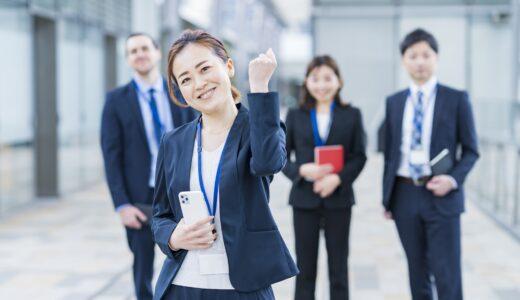 転職活動を効率的に行って、本当に満足できる転職先を見つけよう