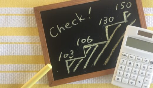 年末、パート先で話題必至! 扶養の範囲内に抑えるための年収はいくら? 収入別の「壁」の乗り越え方
